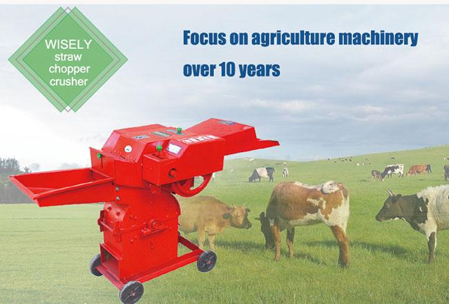 Multifunctional Cow Food Cutting Machine / Gasoline Powered Hay Chafing Machine