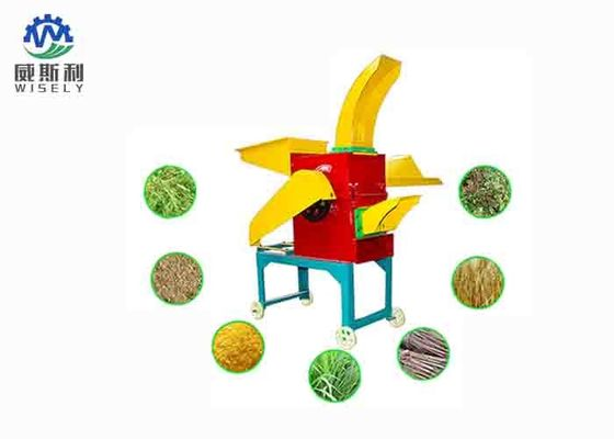 China Large Capacity Agriculture Chaff Cutter With Diesel Engine For Large Scale Farm supplier
