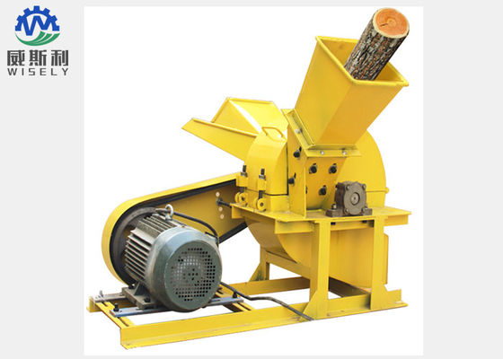 Durable Yard Chipper Shredder / Garden Mulcher Shredder For Wood / Branch