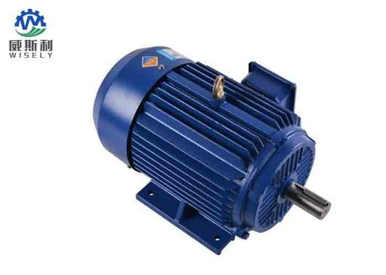 Small Variable Speed Electric Motor For General Machinery 208-230 / 240V 50/60Hz