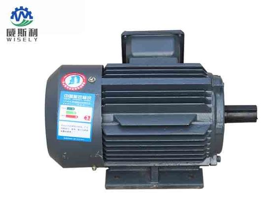 Single Phase Variable Speed Dc Electric Motor , 220 Volt Electric Motor 2800 R / Min