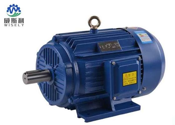 2900RPM Variable Speed 12 Volt Electric Motor , 300 Kw / 500w Electric Motor