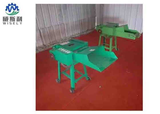 Small Agriculture Chaff Cutter Power Driven Chaff Cutter Easy To Move High Performance